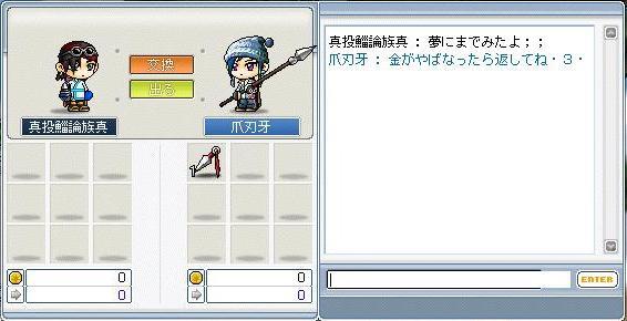 20070309215346.jpg