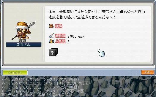 20070312182531.jpg