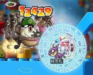 20070313205112.jpg