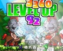 20070321212021.jpg