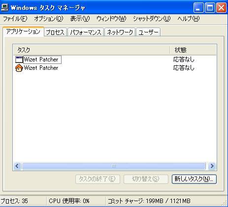 20070328213412.jpg
