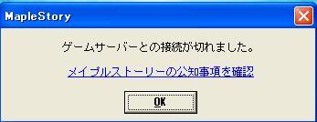20070328213416.jpg