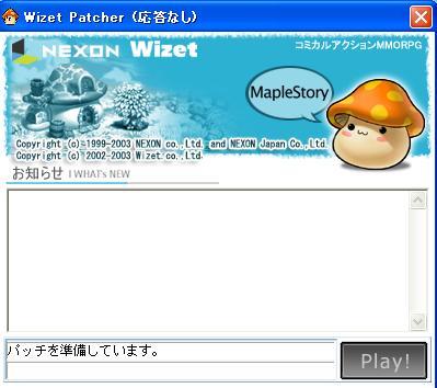 20070328215657.jpg