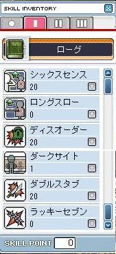 20070329115633.jpg
