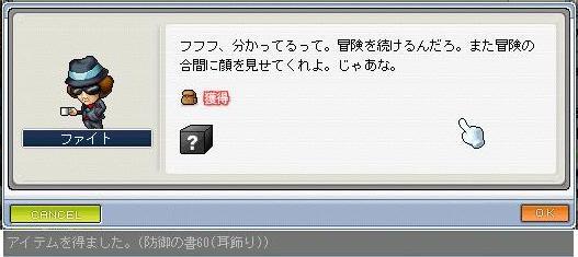 20070410211536.jpg