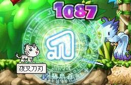 20070410211543.jpg