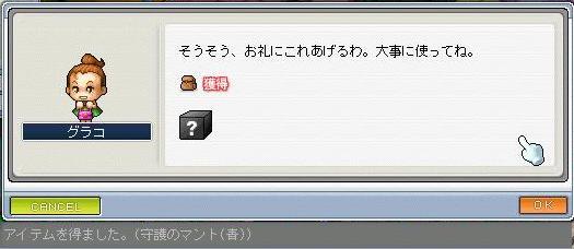 20070411215454.jpg