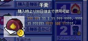 20070416203851.jpg