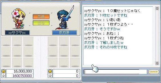 20070418190917.jpg