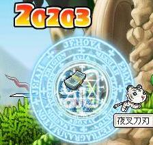 20070426215828.jpg
