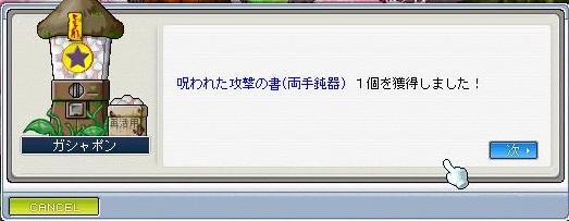 20070428193408.jpg