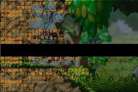 20070508212801.jpg