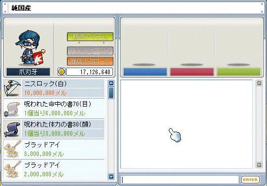20070512212355.jpg