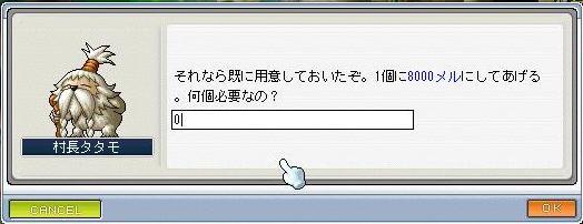 20070514220334.jpg