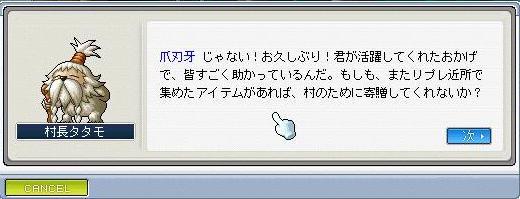 20070515214233.jpg