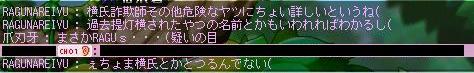 20070527210513.jpg
