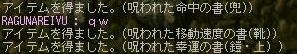 20070527210530.jpg