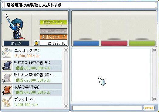 20070530213823.jpg