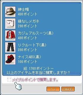 20070608221846.jpg