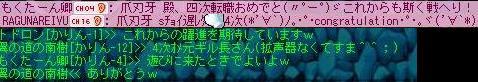 20070608221855.jpg