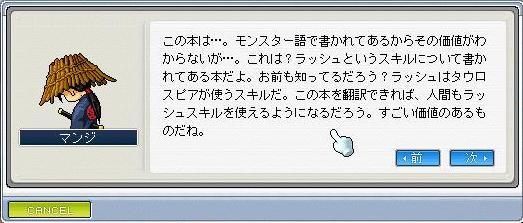 20070608221923.jpg