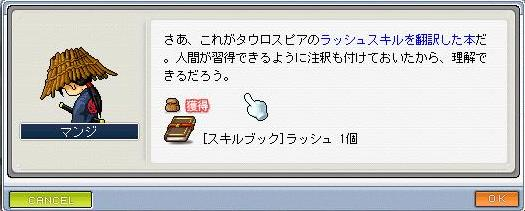 20070608223117.jpg