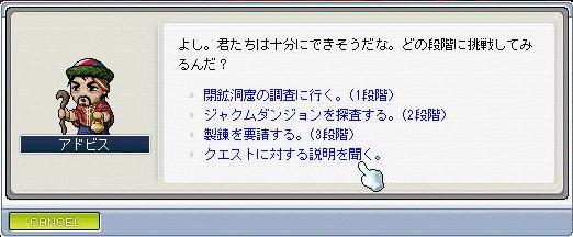 20070609210927.jpg