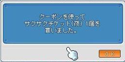 20070610211825.jpg