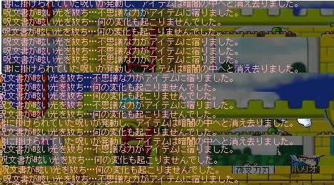 20070610213644.jpg