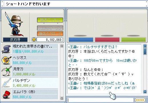20070612210046.jpg