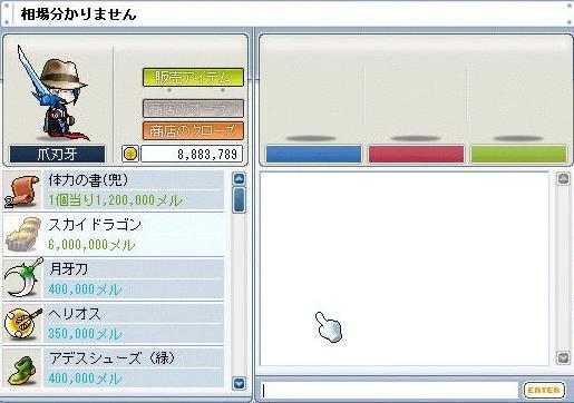 20070621212110.jpg