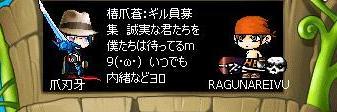 20070702211621.jpg