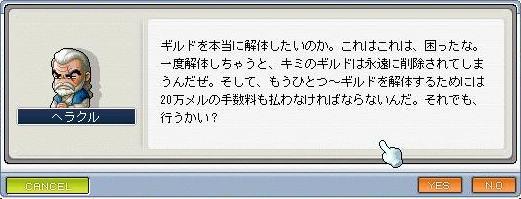 20070706210326.jpg