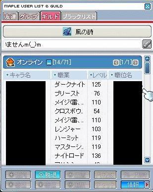 20070708211537.jpg