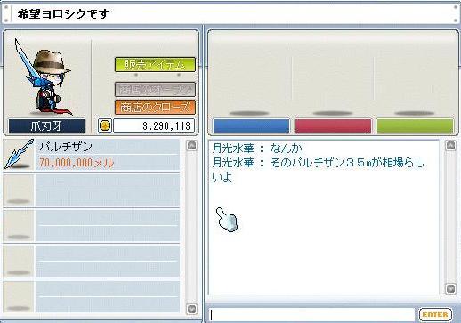 20070712211803.jpg