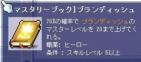 20070714211225.jpg