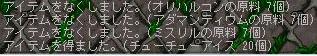 20070717212212.jpg