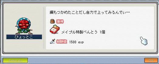 20070719204218.jpg