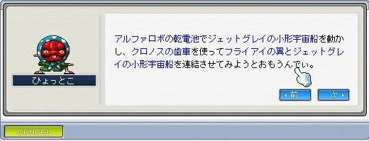 20070719204222.jpg