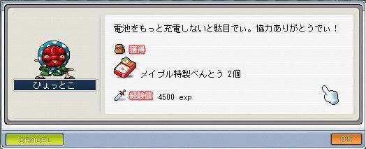20070720212603.jpg