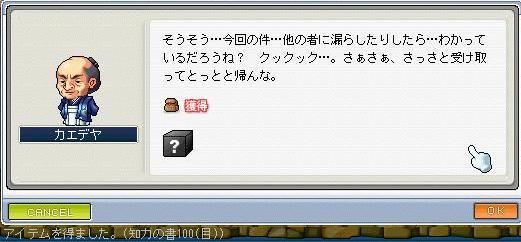 20070720212609.jpg