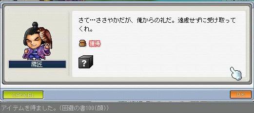 20070720212622.jpg
