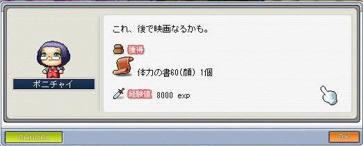 20070720212639.jpg