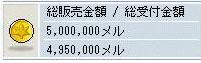 20070721211040.jpg