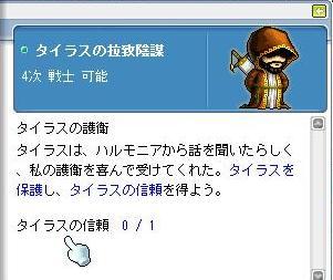 20070729214538.jpg