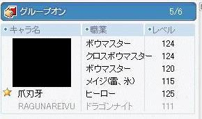 20070729215653.jpg