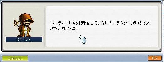 20070729215657.jpg