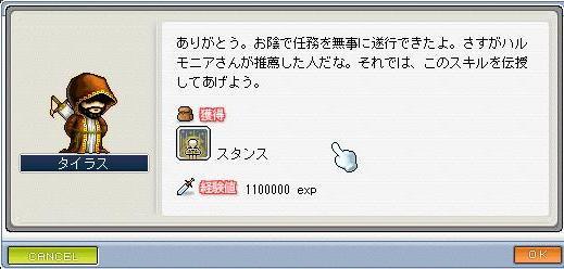 20070729215706.jpg
