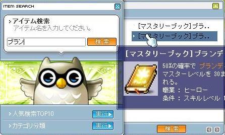 20070729215711.jpg