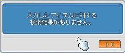 20070729215715.jpg